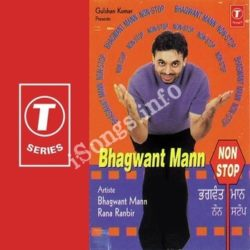 Bhagwant Mann Non Stop Songs Free Download (Bhagwant Mann Non Stop Movie Songs)