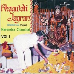 Bhagwati Jagran Vol 1 Live Songs Free Download (Bhagwati Jagran Vol 1 Live Movie Songs)