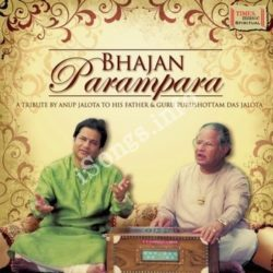 Bhajan Parampara Songs Free Download (Bhajan Parampara Movie Songs)