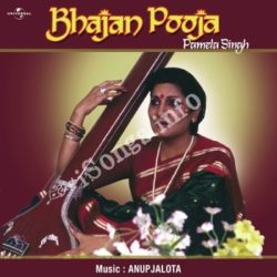 Bhajan Pooja Songs Free Download (Bhajan Pooja Movie Songs)