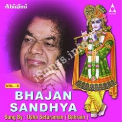Bhajan Sandhya Vol 6 Songs Free Download (Bhajan Sandhya Vol 6 Movie Songs)
