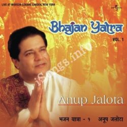 Bhajan Yatra Vol 1 Live Songs Free Download (Bhajan Yatra Vol 1 Live Movie Songs)