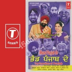 Bhand Punjab De Songs Free Download (Bhand Punjab De Movie Songs)