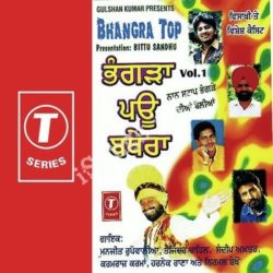 Bhangra Top Vol 1 Songs Free Download (Bhangra Top Vol 1 Movie Songs)