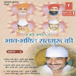 Bhav Bhakti Satguru Ki Vol 2 Songs Free Download (Bhav Bhakti Satguru Ki Vol 2 Movie Songs)