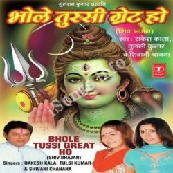 Bhole Tusi Great Ho Songs Free Download (Bhole Tusi Great Ho Movie Songs)