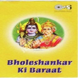 Bholeshankar Ki Baraat Songs Free Download (Bholeshankar Ki Baraat Movie Songs)