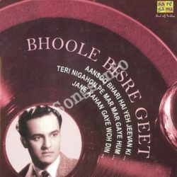 Bhoole Bisre Geet Mukesh Songs Free Download (Bhoole Bisre Geet Mukesh Movie Songs)