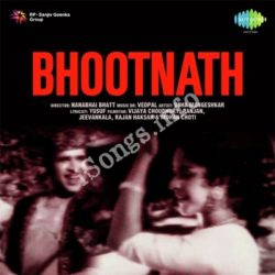 Bhootnath Songs Free Download (Bhootnath Movie Songs)