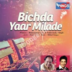 Bichda Yaar Milade Songs Free Download (Bichda Yaar Milade Movie Songs)