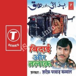 Bidaai Aur Talaak Songs Free Download (Bidaai Aur Talaak Movie Songs)