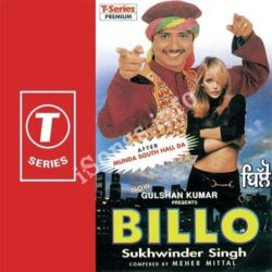 Billo Songs Free Download (Billo Movie Songs)