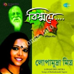 Bishsaye Lopamudra Mitra Songs Free Download (Bishsaye Lopamudra Mitra Movie Songs)