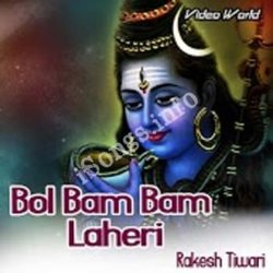 Bol Bam Bam Laheri Rakesh Tiwari Songs Free Download (Bol Bam Bam Laheri Rakesh Tiwari Movie Songs)