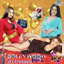 Bollywood Actresses Songs Free Download (Bollywood Actresses Movie Songs)