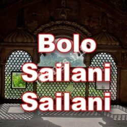 Bolo Sailani Sailani Songs Free Download (Bolo Sailani Sailani Movie Songs)