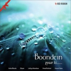 Boondein Songs Free Download (Boondein Movie Songs)