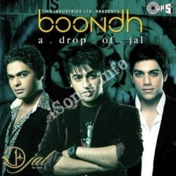 Boondh - A Drop Of Jal Songs Free Download (Boondh – A Drop Of Jal Movie Songs)