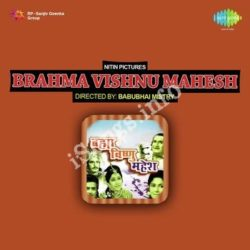 Brahma Vishnu Mahesh Songs Free Download (Brahma Vishnu Mahesh Movie Songs)