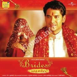 Brides Wanted Songs Free Download (Brides Wanted Movie Songs)