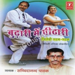 Budhari Mein Ghidhari Songs Free Download (Budhari Mein Ghidhari Movie Songs)