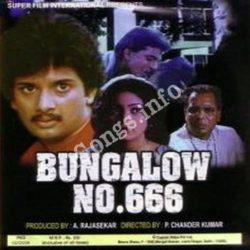 Bunglow No 666 Songs Free Download (Bunglow No 666 Movie Songs)