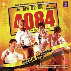Chaalis Chauraasi (4084) Songs Free Download (Chaalis Chauraasi (4084) Movie Songs)
