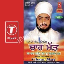 Chaar Mat (Part 1)