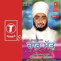 Chaar Mat (Part 2) Songs Free Download (Chaar Mat (Part 2) Movie Songs)
