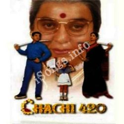 Chachi 420 Songs Free Download (Chachi 420 Movie Songs)