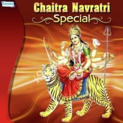 Chaitra Navratri Special Songs Free Download (Chaitra Navratri Special Movie Songs)