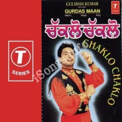 Chaklo Chaklo Songs Free Download (Chaklo Chaklo Movie Songs)