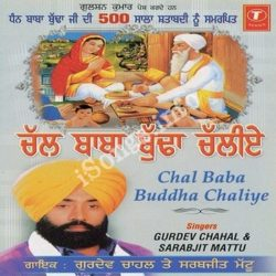 Chal Baba Buddha Chaliye Songs Free Download (Chal Baba Buddha Chaliye Movie Songs)
