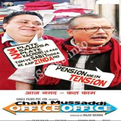 Chala Mussaddi Office Office (Dialogue) Songs Free Download (Chala Mussaddi Office Office (Dialogue) Movie Songs)