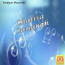 Chalisa Sangrah 2 Songs Free Download (Chalisa Sangrah 2 Movie Songs)
