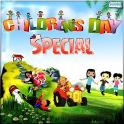 Children's Day Special Songs Free Download (Children's Day Special Movie Songs)