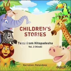 Childrens Stories Tales From Hitopadesha Vol 2 Songs Free Download (Childrens Stories Tales From Hitopadesha Vol 2 Movie Songs)