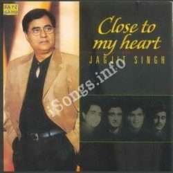 Close To My Heart Songs Free Download (Close To My Heart Movie Songs)