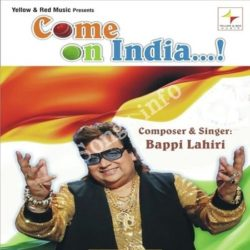 Come On India Songs Free Download (Come On India Movie Songs)