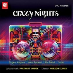 Crazy Night Songs Free Download (Crazy Night Movie Songs)