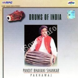 D O I - Pt Bhavani Shankar Songs Free Download (D O I – Pt Bhavani Shankar Movie Songs)