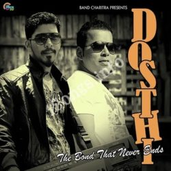 Dosthi Songs Free Download (Dosthi Movie Songs)