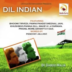 Dil Indian Songs Free Download (Dil Indian Movie Songs)