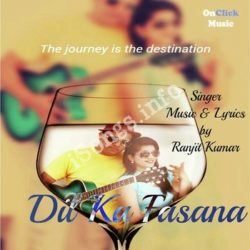 Dil Ka Fasana Songs Free Download (Dil Ka Fasana Movie Songs)