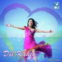 Dil Kahey Songs Free Download (Dil Kahey Movie Songs)