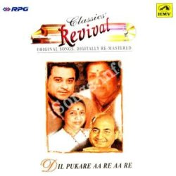 Dil Pukare Aa Re Aa Re Songs Free Download (Dil Pukare Aa Re Aa Re Movie Songs)