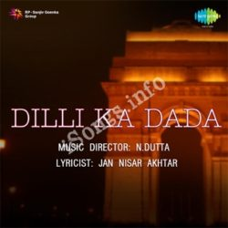 Dilli Ka Dada Songs Free Download (Dilli Ka Dada Movie Songs)