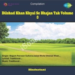 Dilshad Khan - Khayal Se Bhajan Tak - Vol 3 Songs Free Download (Dilshad Khan – Khayal Se Bhajan Tak – Vol 3 Movie Songs)