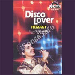 Disco Lover Songs Free Download (Disco Lover Movie Songs)