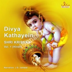 Divya Kathayein Shri Ganesh Vol 1 Songs Free Download (Divya Kathayein Shri Ganesh Vol 1 Movie Songs)